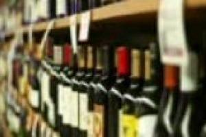 ''Il vino nel canale della gdo è cresciuto molto negli ultimi 10 anni, un dato che riguarda soprattutto spumanti e vini della regione in cui si acquista''. Questo l'andamento del mercato del vino in gdo, nelle parole di Virgilio Romano di SymphonyIri