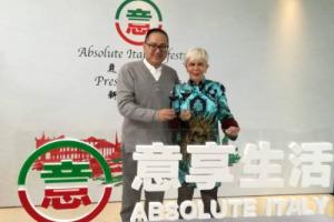 """Il vino italiano """"invade"""" i media cinesi: nasce Absolute Italy Lifestyle, firmato Taste Italy!, la società cinese di proprietà di Business Strategies e Shanghai Morning Post (di Shanghai United Media Group, la più grande società di media in Cina)"""