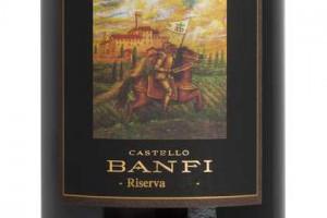 Castello Banfi, Docg Brunello di Montalcino Poggio all'Oro Riserva 2012