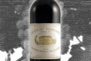 Château Margaux Premier Grand Cru Classé Appellation Margaux Controlée