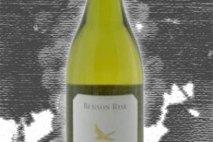 Benson Rise Limestone Coast South Australia Cygne Blanc