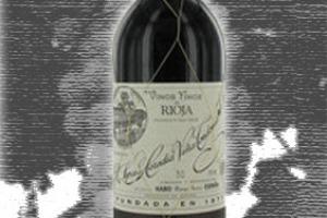 Bodegas López de Heredia Rioja Viña Tondonia