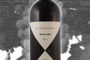 Ca' Marcanda Toscana Igt Magari