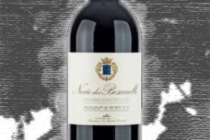 Boscarelli Docg Vino Nobile di Montepulciano Nocio