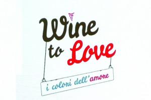 """La Basilicata, piccola Regione del vino, ma ricca di storia, si racconta al cinema. Con """"Wine to love"""", storia d'amore tra il Vulture e New York, anche per promuovere la viticoltura del territorio, in vista di """"Matera Capitale della Cultura 2019"""""""