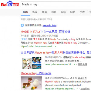 Il Made in Italy nelle ricerche sul web in Cina non vola. A dirlo Business Strategies e Nomisma