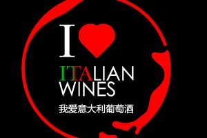 "China in the Italian wine ""Top 10""?"