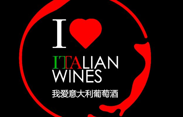 CHINA, EXPORT, MADE IN ITALY, News