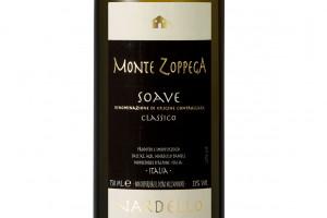 Nardello, Doc Soave Classico Monte Zoppega 2016
