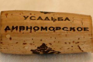 Il vino che supera i confini: la storia di Usadba Divnomorskoye, la cantina russa dal cuore italiano
