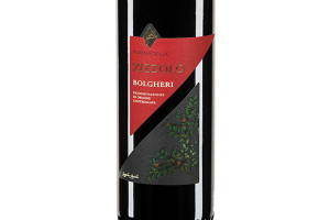 Fornacelle, Doc Bolgheri Rosso Zizzolo 2016