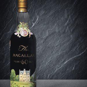 Una bottiglia di Macallan 1926, invecchiato 60 anni, battuta da Christie's a 1,5 milioni di dollari