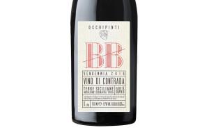 Arianna Occhipinti, Terre Siciliane Igt Bombolieri BB vino di Contrada 2016