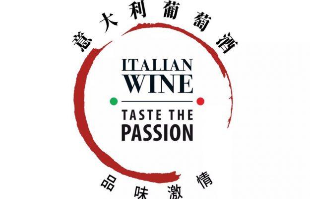 CINA, FEDERDOC, FEDERVINI, ICE, UNIONE ITALIANA VINI, vino, Mondo