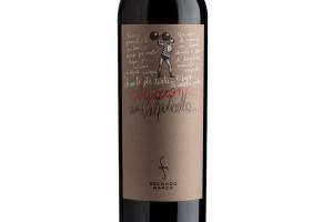 Secondo Marco, Docg Amarone della Valpolicella Classico 2012