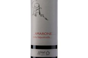 Zymé, Docg Amarone della Valpolicella Classico 2011