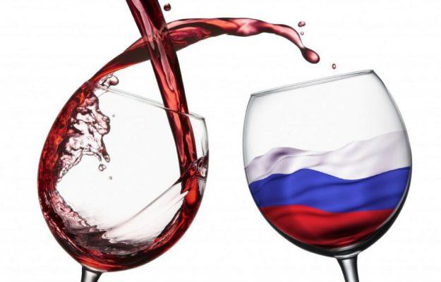 ITALIA, RUSSIA, VINITALY, vino, Mondo