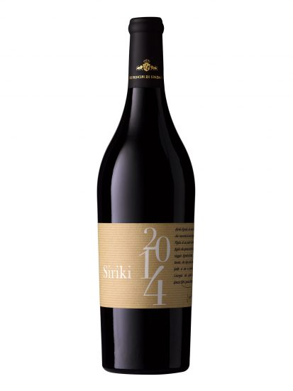 SICILIA, SPADAFORA, SYRAH, Su i Vini di WineNews