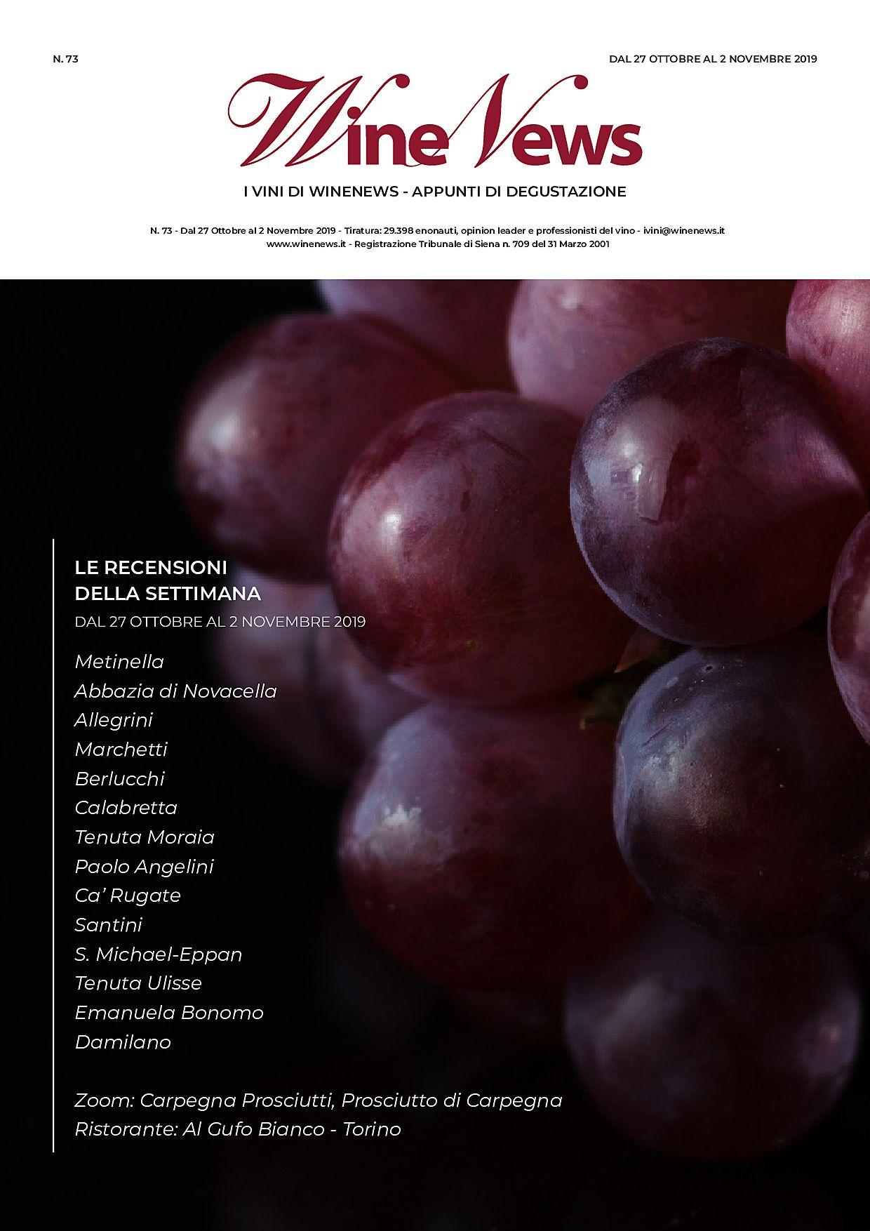 https://winenews.it/php/redirect_pdf.php?id=402212&t=1572018999