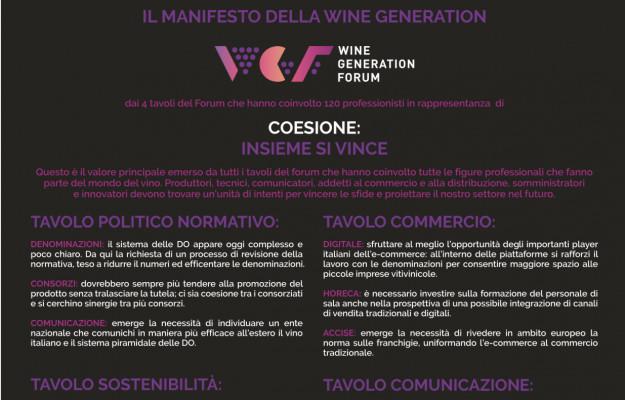 WINE, WINE GENERATION FORUM, News