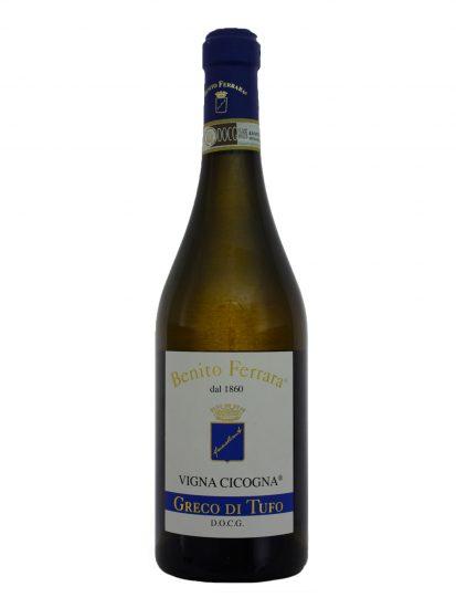 BENITO FERRARA, GRECO, TUFO, Su i Vini di WineNews