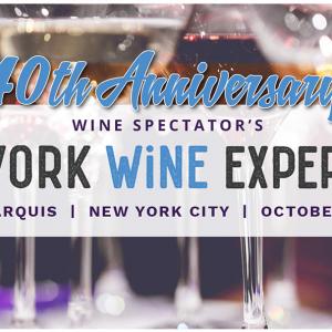 """Gli eventi del vino puntano sulla fine anno. Anche in Usa, con la """"New York Wine Experience"""""""