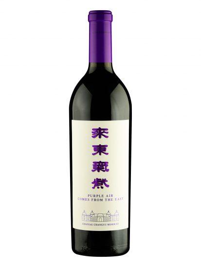 CHÂTEAU CHANGYU MOSER XV, CINA, Su i Vini di WineNews