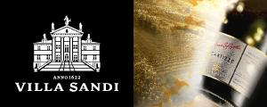 Villa Sandi 300x120