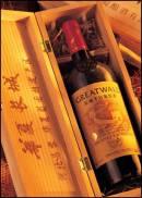 Il colosso cinese Cofco mette in vendita Great Wall Wine, troppo forte in Cina la concorrenza del locale liquore di riso