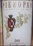 Top100 by Wine Enthusiast: Italia a quota 17. Il primo vino italiano, al n. 2, � il Soave Classico 2011 La Rocca Pieropan