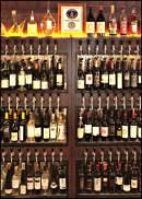 La macchina per il servizio di vino al bicchiere da record nel ristorante Panorama di Filadelphia